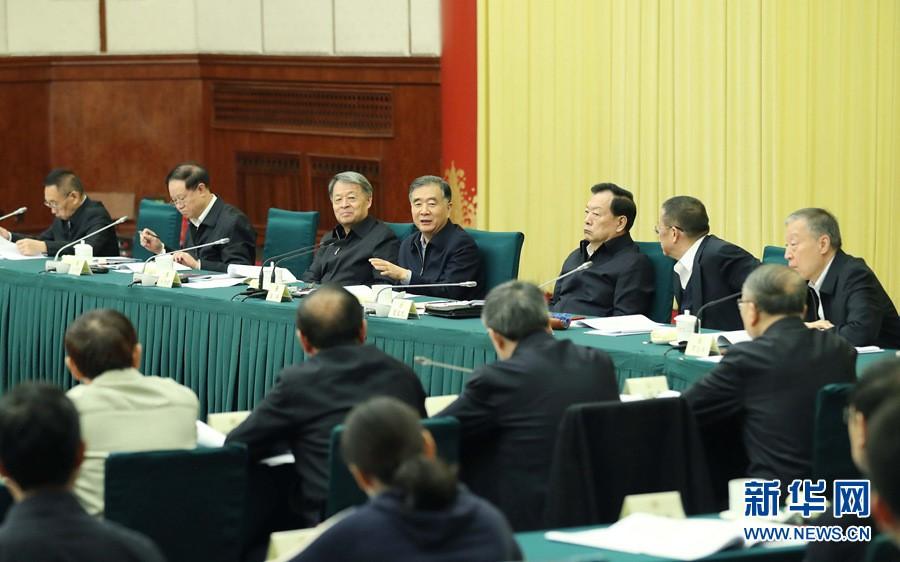 http://www.zhuaselang.com/chanjing/#