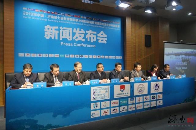 济南冬泳赛纳入国际冬泳世界杯晋级赛 本周六大明湖开赛
