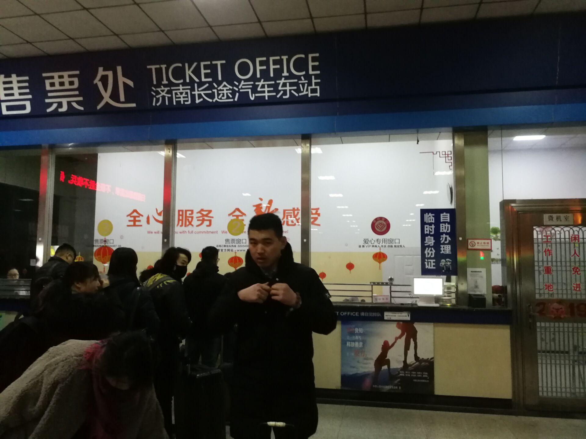 春运温暖:忘带身份证,车站可自助办理临时证