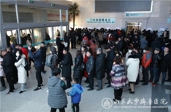 【新春走基层】山大齐鲁医院首个工作日——忙碌的大年初七