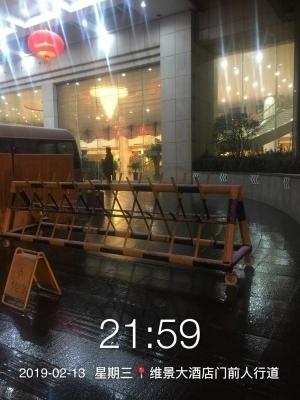冰雪橙色预警!市政府应急办提醒出行注意安全!