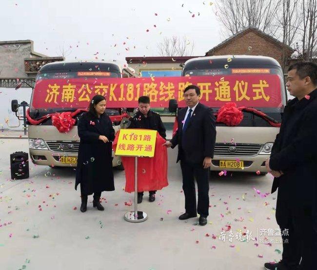 济南公交开通K181路设站17座 详细路线看这里