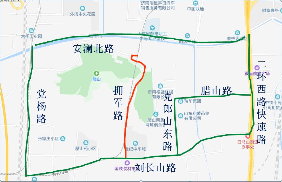 济南西部城区交通福利!拥军路腊山西路改造提升工程开工