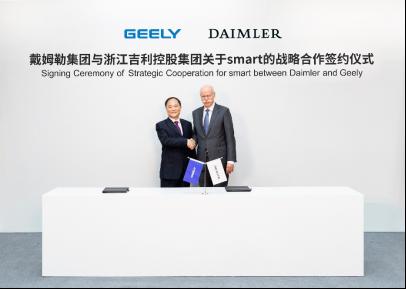 20190328-新聞稿-吉利控股集團與戴姆勒集團與組建合資公司在全球共同發展smart品牌(3.28) -(1)(1)319