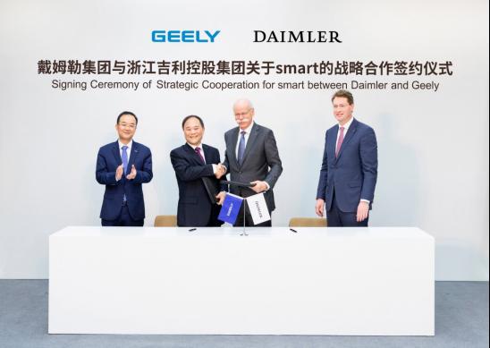 20190328-新聞稿-吉利控股集團與戴姆勒集團與組建合資公司在全球共同發展smart品牌(3.28) -(1)(1)1077