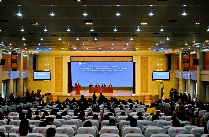 合唱之都  愛樂之城 第六屆濟南國際合唱節正式啟動