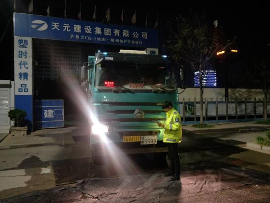 """槐蔭區大氣污染聯防聯控巡查整改向""""精細化""""要質量"""