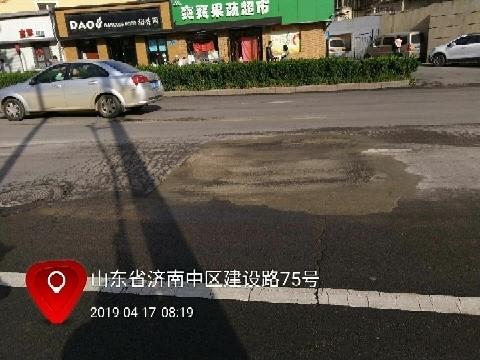 """城管工作在路上 濟南城管局長當起""""啄木鳥""""建設路""""破相""""被""""舉報"""""""