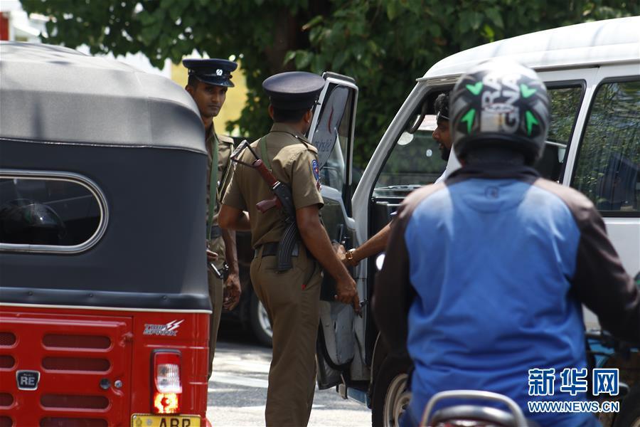 (国际)斯里兰卡首都郊外发生爆炸未造成人员伤亡