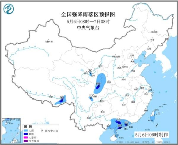 暴雨蓝色预警:广西广东甘肃等6省区有暴雨