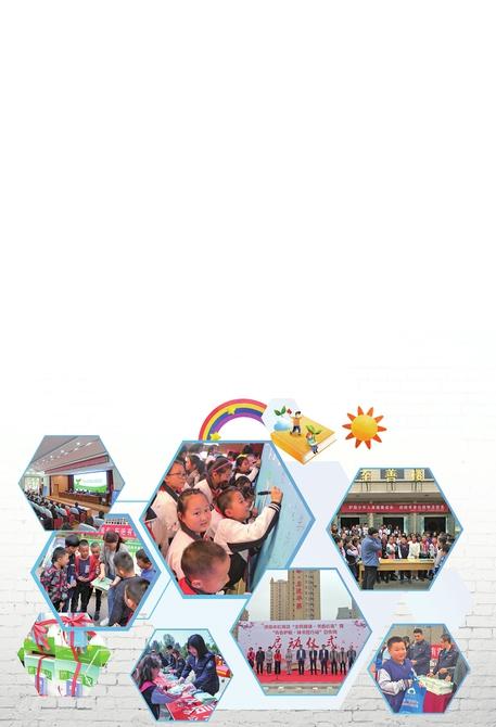 营造绿色文化环境护助少年儿童健康成长 扫黄打非·绿书签系列宣传活动在我市全面展开