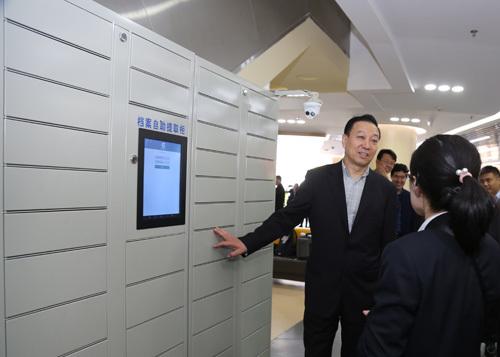"""这些便利来了!青岛开启""""互联网+就业服务""""新模式"""