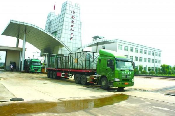 济南出口加工区。