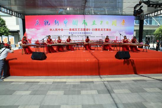 放歌新时代 唱响中国梦——5·23惠民文艺演出暨系列文艺志愿活动授旗仪式举行