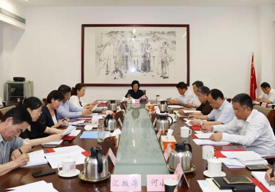 济南市委统战部理论学习中心组专题学习习近平总书记关于以人民为中心的发展思想重要论述