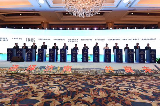 """40个项目总投资额1127亿元 济南聚焦世界500强高质量""""双招双引""""推介会在上海举行"""