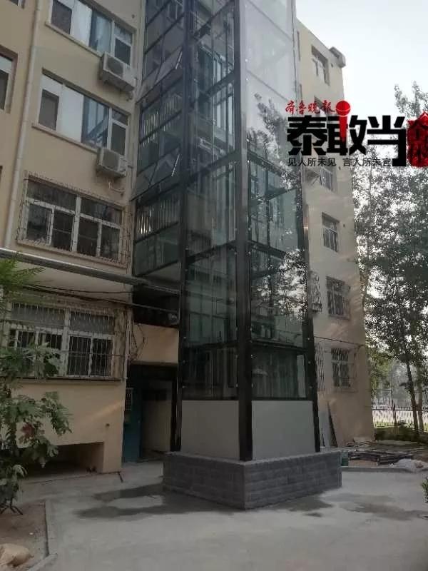 泰城第一个!老楼装电梯今日开工,享受20万补贴