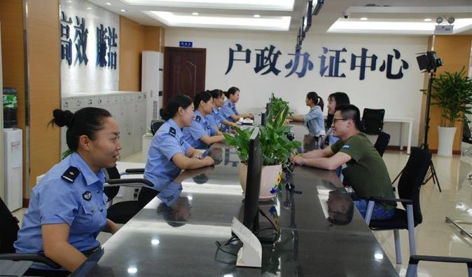 山东户政办理有了1+6新标准 7月1日正式实施