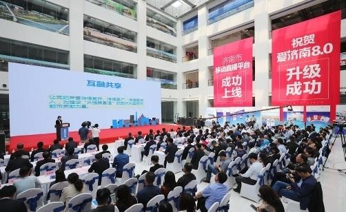 文博会巡礼走进槐荫:数字出版引领文化产业融合发展