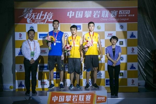 2019中国攀岩联赛山东齐河站开赛!泉城欧乐堡度假区助力国家顶级赛事