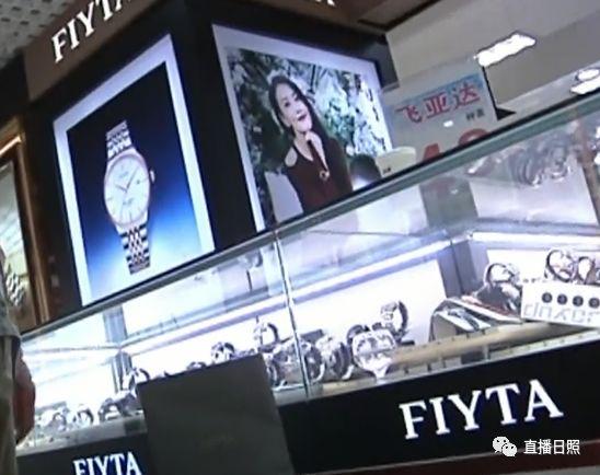 市民从利群日照购物中心买了块飞亚达手表,却惹来一肚子气!