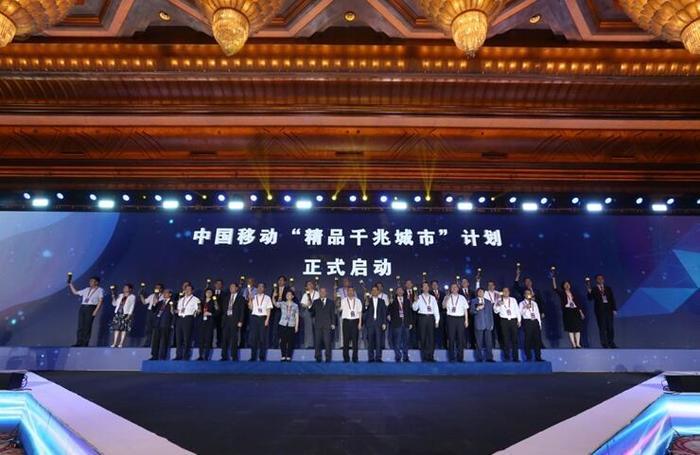 """千兆引领 5G赋能 助力打造中国智慧名城""""济南样板"""""""