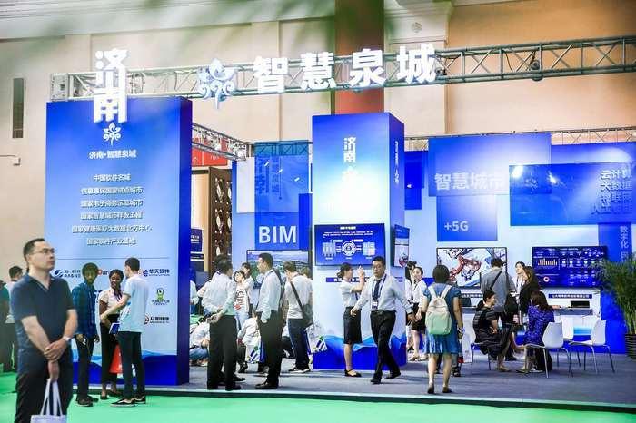 """济南""""软件兵团""""亮相第二十三届中国国际软件博览会"""
