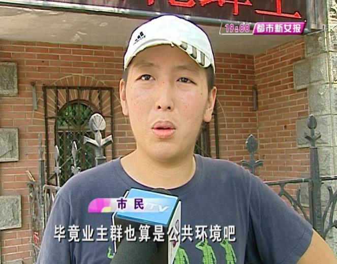 济南男子在家一丝不挂被女邻居拍照发到业主群 男子反击:你犯法了!