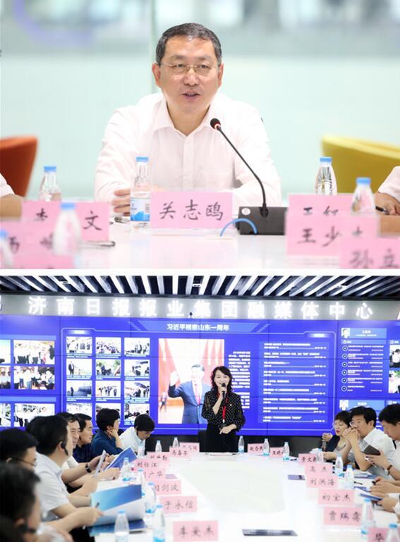 全省16市党委宣传部部长及省级媒体负责同志到济南日报报业集团调研观摩媒体融合