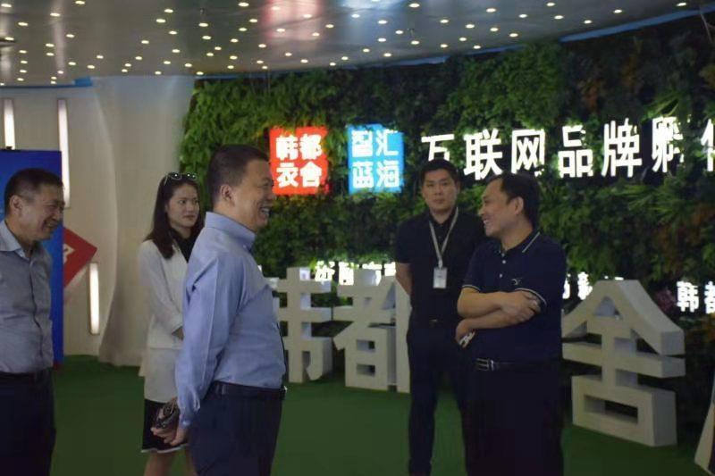 联合国工发组织中国投资促进办事处一行来我市考察