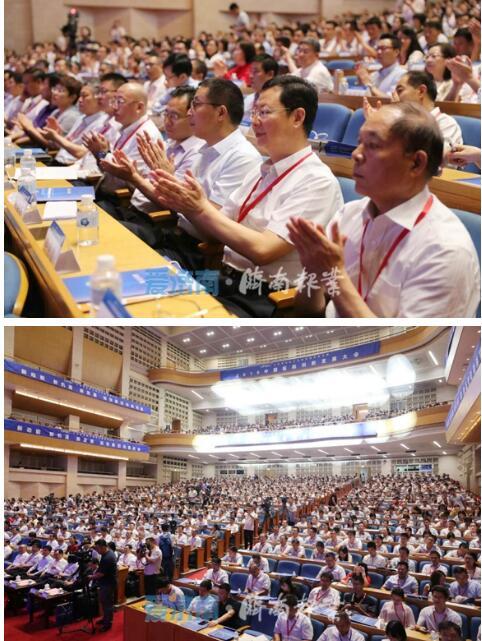 2019中国医药创新发展大会今日在济南开幕