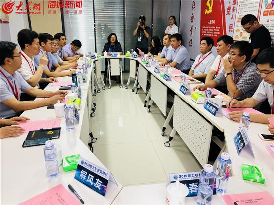 淄博:40余院士专家周村行 聚力百年商埠新旧动能转换