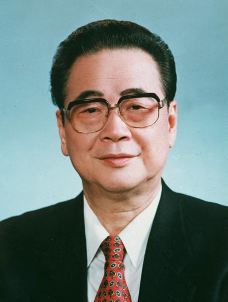 中共中央 全国人大常委会 国务院 全国政协讣告 李鹏同志逝世