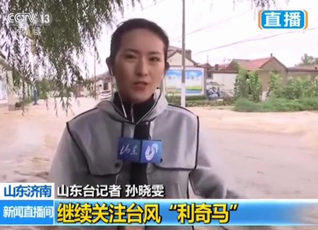 央视《新闻直播间》连线山东台记者 关注济南章丘受灾情况
