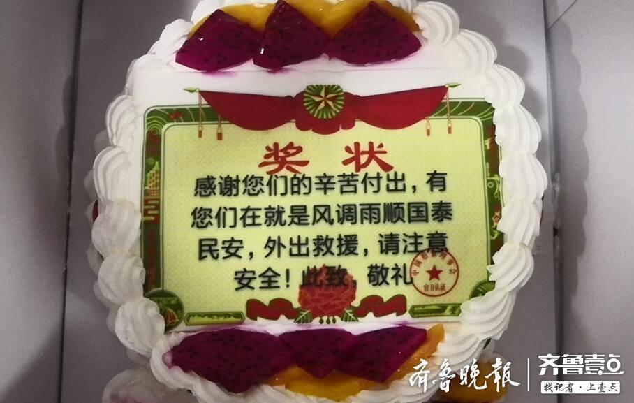 """东营消防员收到""""奖状""""蛋糕:谢谢你们的付出,你们是超级英雄"""