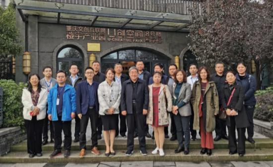 济南市委统战部调研组到重庆市渝中区、南岸区调研新的社会阶层人士统战工作