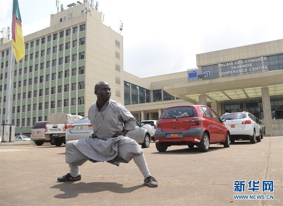 """(国际·图文互动)(9)通讯:""""我也曾混迹街头,终于靠习武自立""""——喀麦隆人姆巴的武术情缘"""