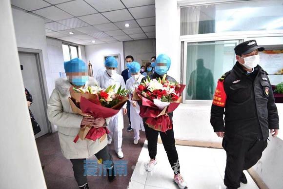 重大喜讯!济南首批3例新型冠状病毒感染患者康复出院