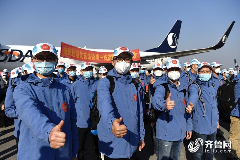 仅隔一天123人再集结!山东第十批援助湖北医疗队今日启程