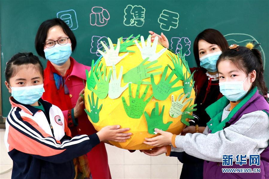 #(社会)(1)携手同心 珍爱地球