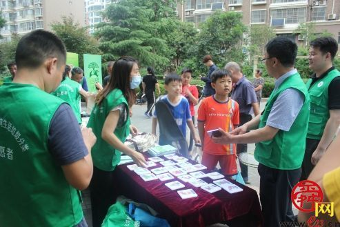 济南:全市各级深入开展节能宣传周活动唱响绿水青山节能增效主旋律