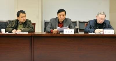 济南市市场监管局牵头八部门联合开展2020网络市场监管专项行动